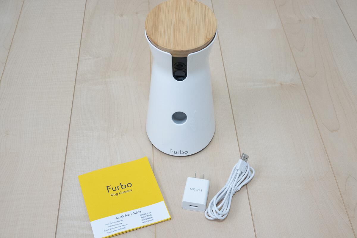 Furbo(ファーボ)の初期設定と使い方