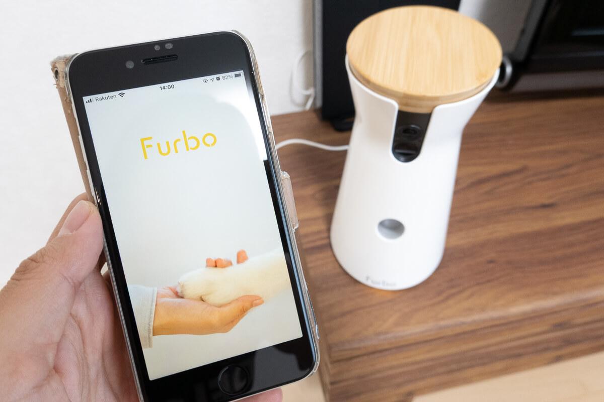 Furbo(ファーボ)の初期設定と使い方 初期設定の流れ