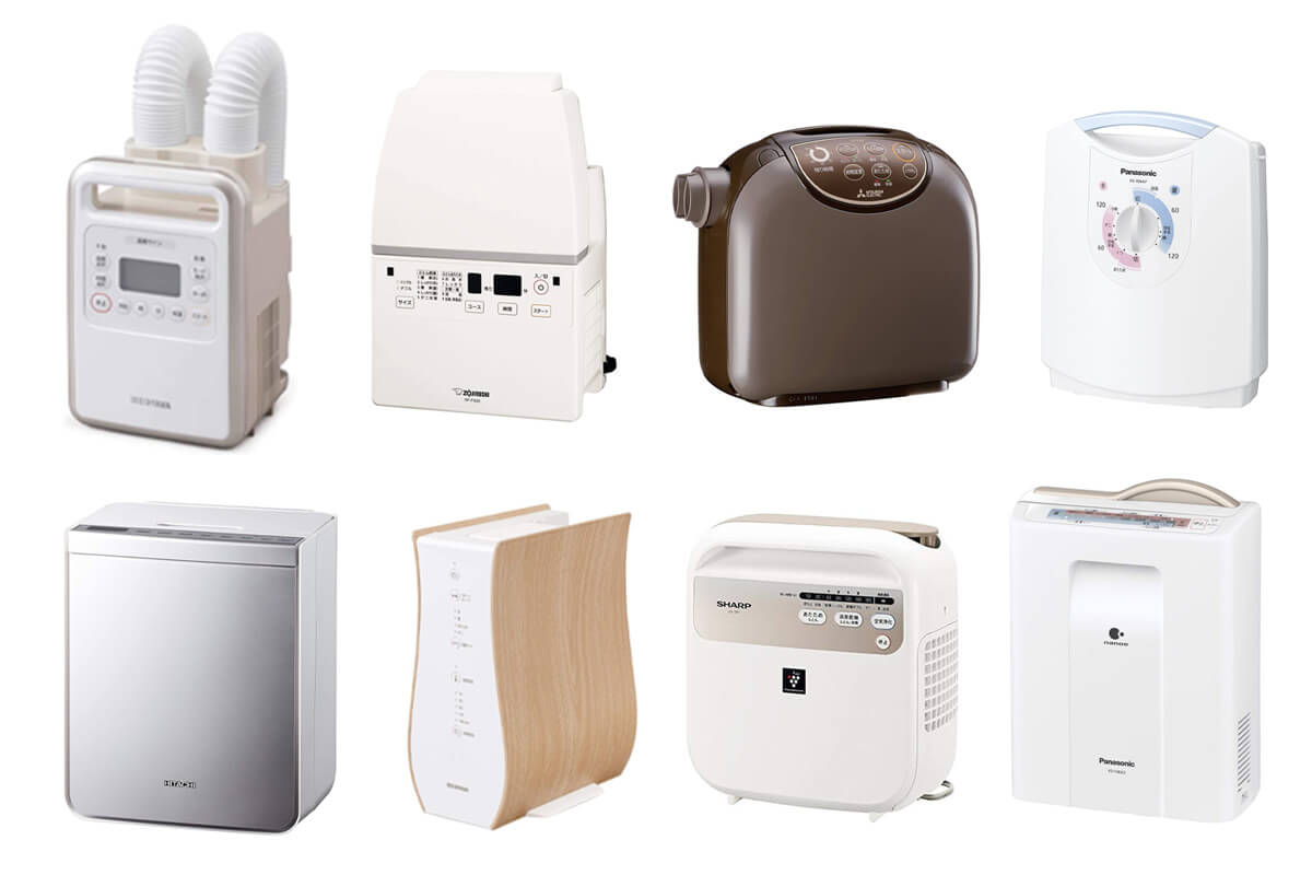 [最新] ふとん乾燥機の選び方とおすすめ9選!ダニ対策・コスパ重視などタイプ別に紹介