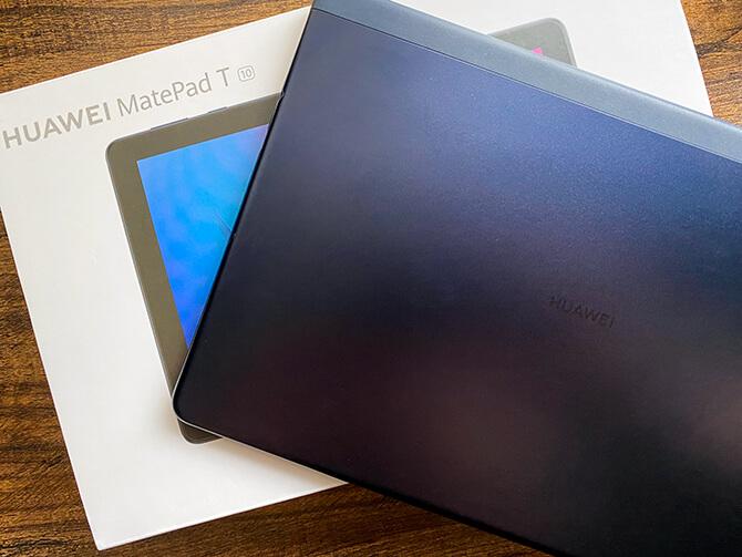 HUAWEI MatePad T10のセット内容