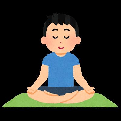 瞑想の習慣化